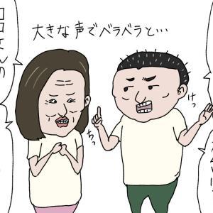 思いやり不足!!介護施設における利用者の羞恥心への配慮について!!