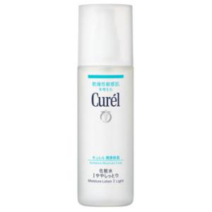 キュレル 化粧水 Ⅰ・Ⅱ・Ⅲ 注目配合保湿成分 効果 口コミは?