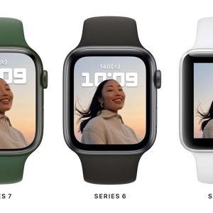 【比較】Apple Watch SEとSeries 7どちらがメチャクチャおすすめか?
