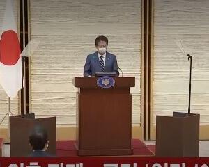 韓国・反応 安倍「どうか外出自制...全国民一人当り10万円支給」