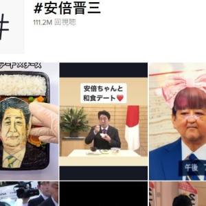 韓国・反応 可愛いおじさん...日本20代、なぜ安倍をずっと支持するのか