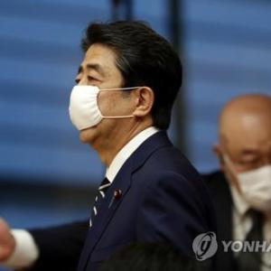 韓国・反応 北朝鮮、日本「敵基地攻撃力」検討に「無分別な軍国化策動」