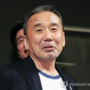 韓国・反応 村上春樹、朝鮮人虐殺取り上げて「危機の中の狂気」警告