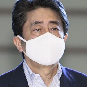 韓国・反応 「アベノマスク」脱いだ安倍、大きなサイズの布マスク着用