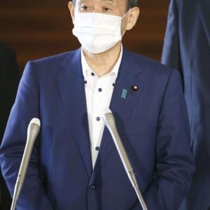 韓国・反応 日本、韓国に徴用関連措置なければ菅訪韓不可の立場を伝達