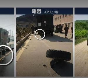 韓国・反応 走って車輪外れる「韓国版ハンヴィー」...それでもずっと乗れ?