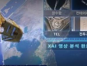韓国・反応 5千億かけて「形だけ国産」...研究員反発すると「出てけ」