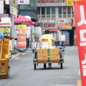 韓国・反応 日本に似ていく韓国、今からでも抜け出さなければ...韓銀の警告