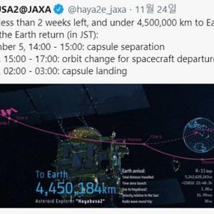 韓国・反応 日本小惑星探査船 無事帰還するか