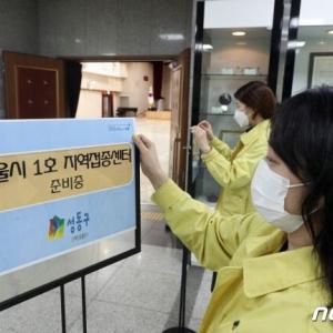 韓国・反応 明日から打つ...ソウル市民70% 10月までにワクチン接種