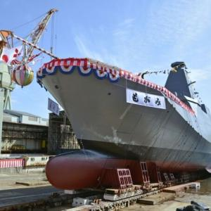 韓国・反応 日本「ステルス」新型護衛艦1番艦進水...合計22隻体制構築目標