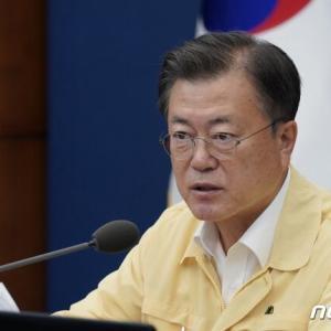 韓国・反応 読売「ムン大統領、崖っぷち外交繰り広げたが訪日霧散」