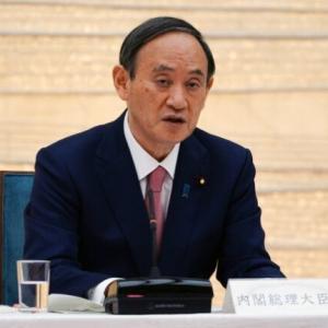 韓国・反応 ムン大統領日本行かないというニュースに菅「韓国と意思疎通したい」