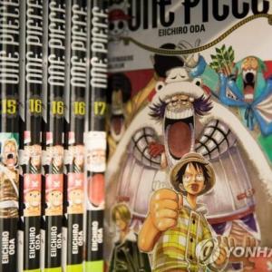 韓国・反応 フランス、10代たちに40万ウォンずつ文化クーポン与えたところ漫画三昧
