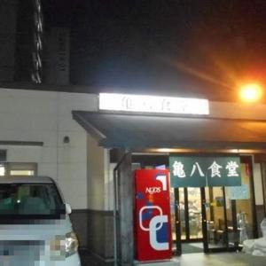 亀八食堂  @三重県亀山市
