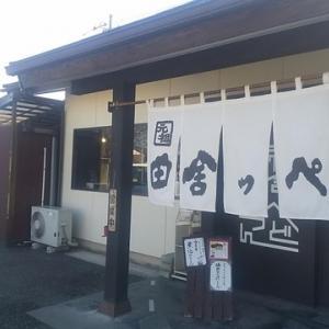 田舎っぺうどん 本店  @埼玉県熊谷市