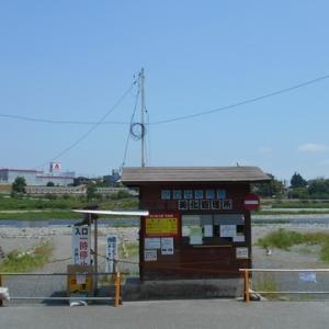 かわせみ河原キャンプ場 @埼玉県寄居町