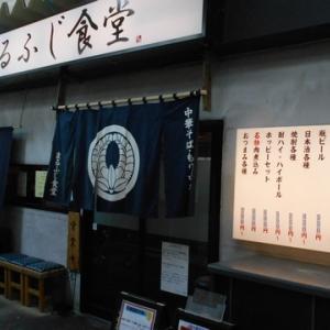 まるふじ食堂 @埼玉県所沢市