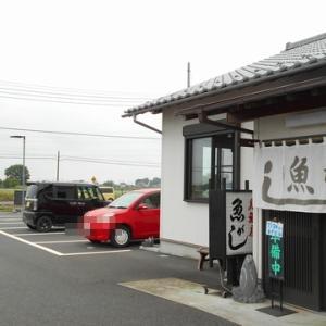 魚がし @埼玉県加須市