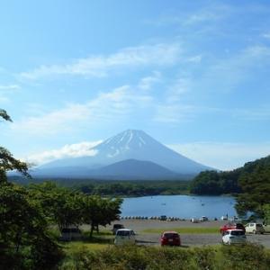 精進湖キャンピングコテージ @山梨県富士河口湖町