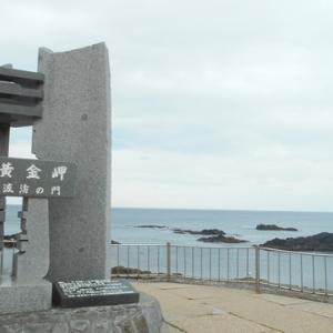 黄金岬キャンプ場 @北海道留萌市