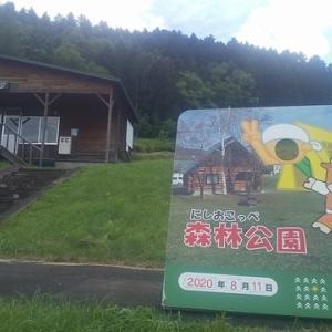 西興部森林公園キャンプ場 @北海道西興部村