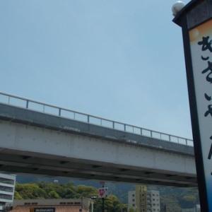 海鮮丼・道の駅 きさいや広場 @愛媛県宇和島市