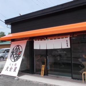 煮干しらぁ麺 大金星 @埼玉県秩父郡横瀬町