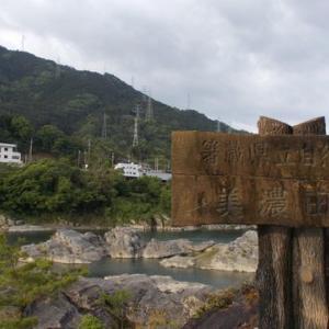 美濃田の淵キャンプ場 @徳島県東みよし町