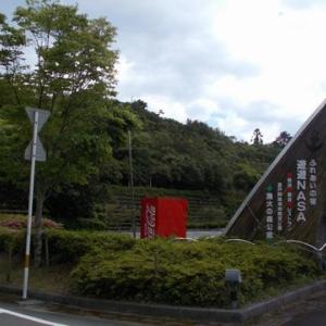 漁火の森キャンプ場 (遊遊NASA) @徳島県海陽町