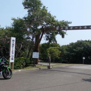 百人浜オートキャンプ場 @北海道えりも町