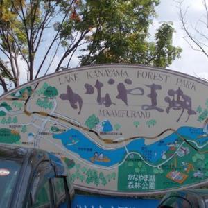 かなやま湖畔キャンプ場 北海道南富良野町