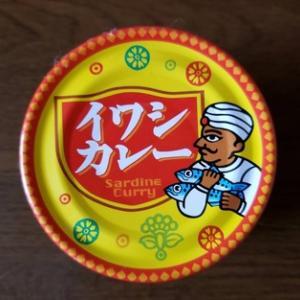 イワシカレーの缶詰