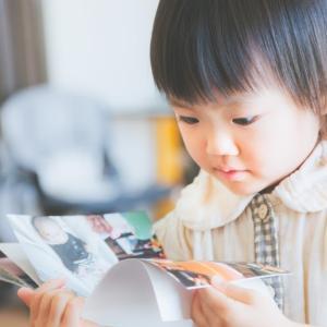 【視覚優位な子におススメ】写真を壁に貼ると会話の引き出しが増える