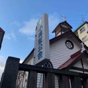 小樽のリノベーションされた歴史的建造物 第21~35号