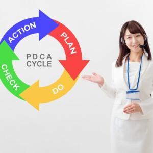 失敗しない『PDCA』のまわし方!! Vol.4 ACTION