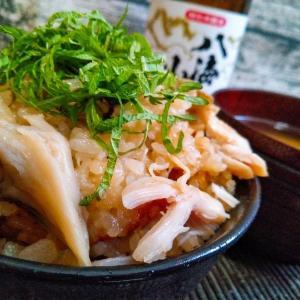 【初心者でも簡単】「サラダチキン炊き込みご飯」の作り方!!