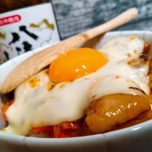 【究極のTKG】焼き鳥缶詰とキムチを使った卵かけご飯の作り方
