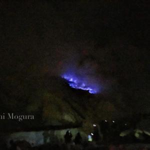 インドネシア9日旅〜その10〜イジェン火山