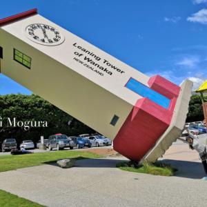 ニュージーランド11日旅〜その15〜Puzzling Worldでトラブル??