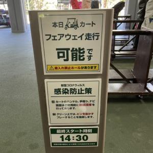 フォレスト鳴沢ゴルフ&カントリークラブ(山梨)10回目の100切り🎉