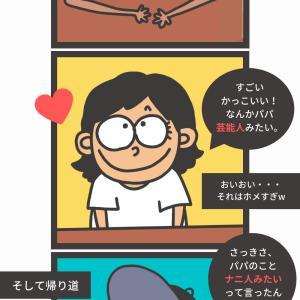#13「宇宙人の遠近両用サングラス」&夏休みスタート