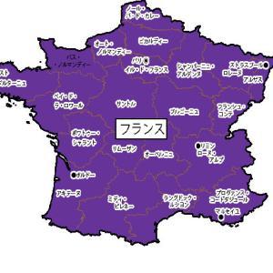 フランスでの情報収集