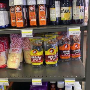 日本の調味料 IN FRANCE