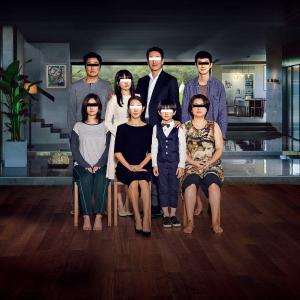 依存症の治療の中の息抜き 映画『パラサイト~半地下の家族~』を観て