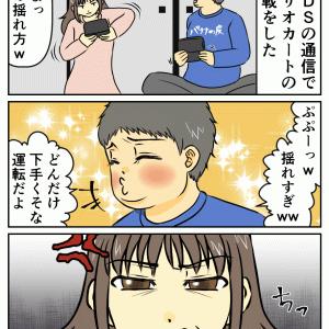 運転音痴はマリオカートとシンクロする【web漫画】
