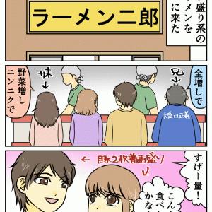 ラーメン愛は時として狂気と化す【web漫画】