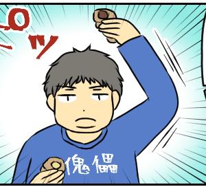 コロネDE旗上げ!【web漫画】