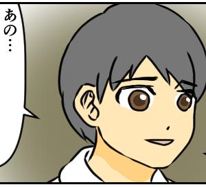 祖父母の亡くなる派遣会社【web漫画】