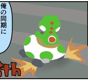 マリオカートと周回遅れの人生【web漫画】